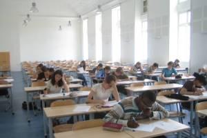 Classe prepa2 1 Info Etudes: Bourse,Concours,Entrepreneuriat, orientation.