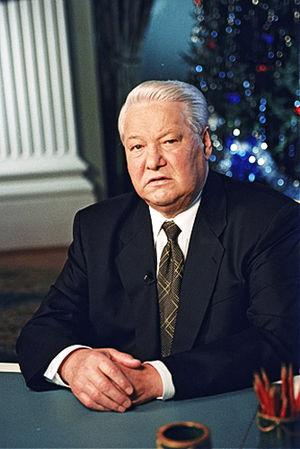 Boris Yeltsin-2.jpg