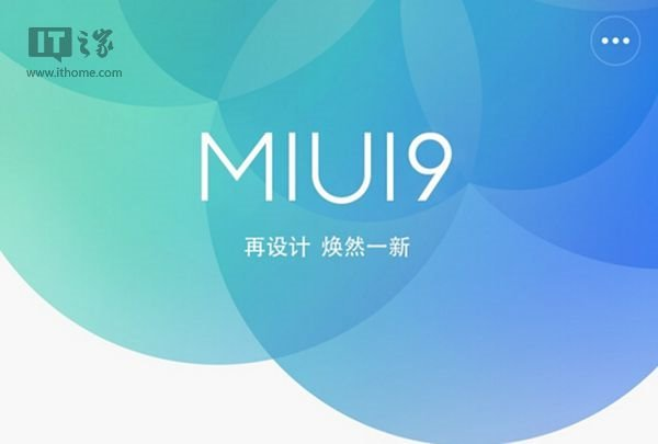 MIUI 9 Based On Android Naugat