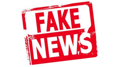 Fake News in Nigeria – Causes, Effects and Solutions