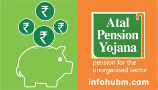 atal pension yojana in marathi