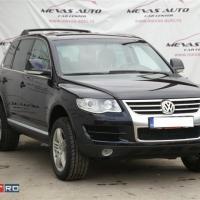 TUPEU: Maşină furată, vândută prin MEVAS AUTO. Cum s-a evaporat de pe site-ul Poliţiei Române?