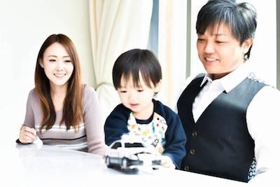 与沢翼 経歴 家族