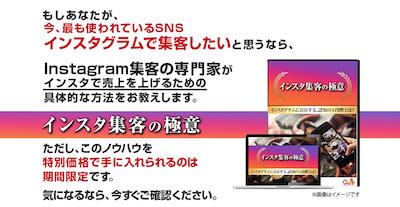 ブログ SNS おすすめ 商材