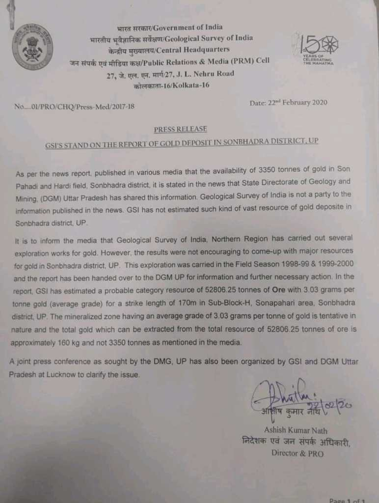The actual statement issued by GSI for Sonbhadra