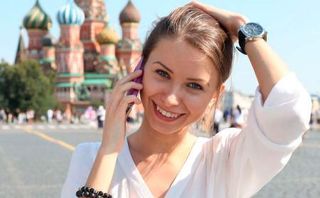 Mujer Rusa Sonriendo