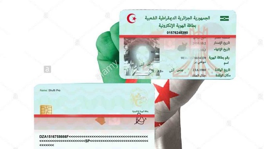 Algeria National ID Card
