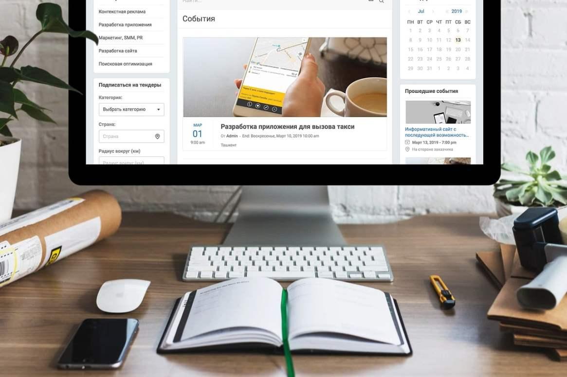 IME — Социальная сеть для программистов в котором компании, учреждения и частные лица создают общаются, участвуют в тендерах, публикуют новости, ведут блоги и тд.