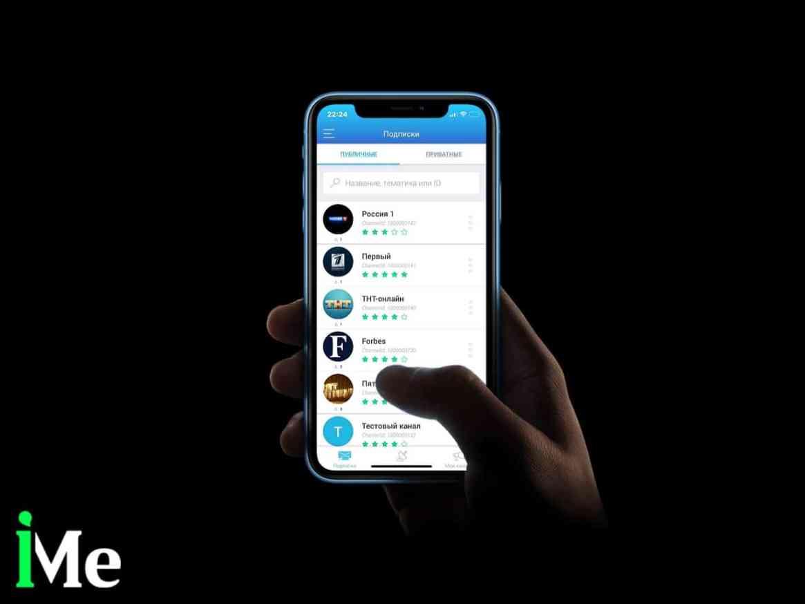 Авторское мобильное приложение