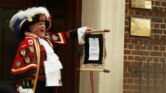"Фото дня: Великобритания: ""Боже, храни принцессу!"""