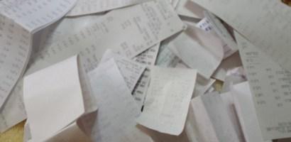Loteria bonurilor: Bonurile in valoare de 361 lei, din data de 01.02.2017, au fost declarate castigatoare