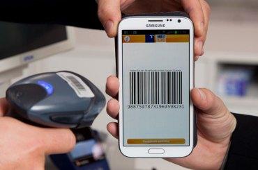 Primaria va implementa un sistem de plata a amenzilor de parcare, direct de pe telefonul mobil!