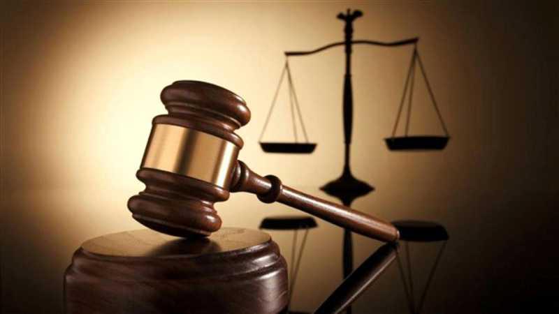 Concurso público de antecedentes para cubrir el cargo de Juez Administrativo de Faltas