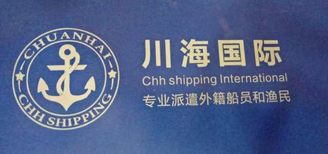 Header Chh shipping