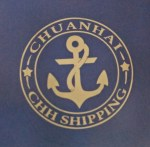 CHH Shipping International Co., LTD 川海国际船务有限公司