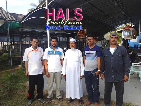 HALS Birdfarm Pattani Thailand