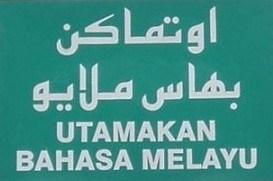 arab-melayu