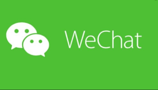 WeChat Review: Download 2020 Latest Version