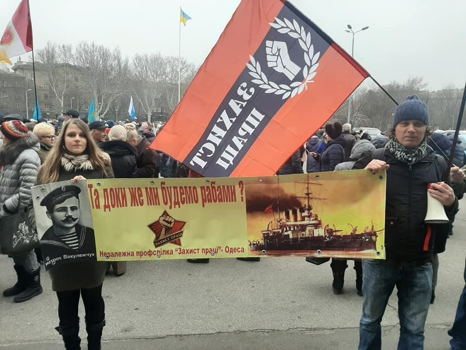 В Одессе более тысячи человек выступило против антирабочего Трудового Кодекса