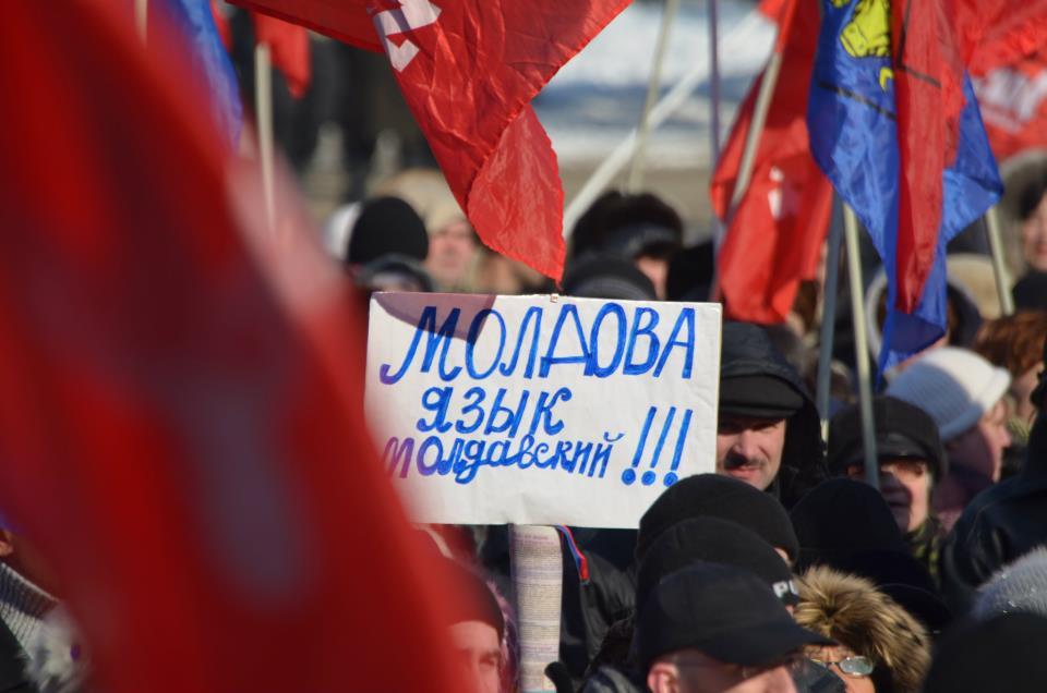 Imagini pentru bilingvismul în r moldova photos