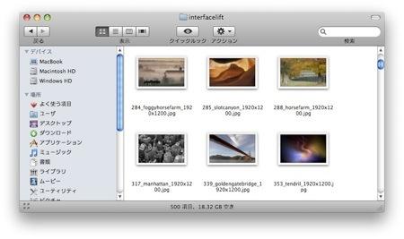 Macのキャプチャ機能でディスプレイ画面の一部のスクリーンショットを撮る方法 Inforati 2