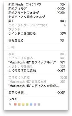 Macのキャプチャ機能でディスプレイ画面の一部のスクリーンショットを撮る方法 Inforati 3