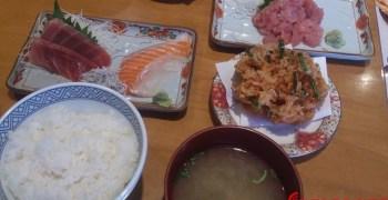 Novedades desde el Hobby Show celebrado en Shizuoka, Japón
