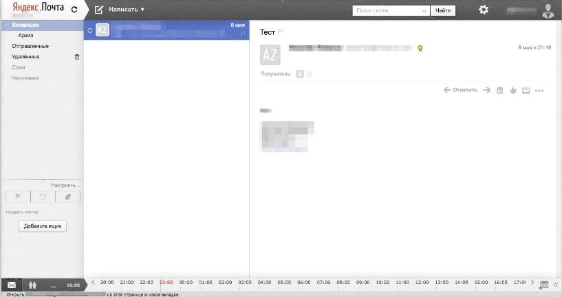Yandex mail domain interfészhez