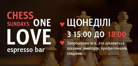 Banner-1-chess-ukrrrr-01-460x220