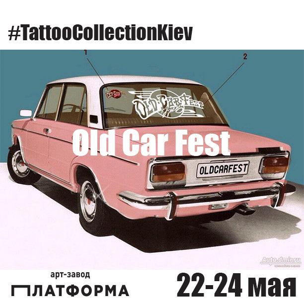 tattoo_collection1