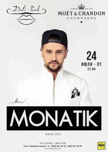 «Monatik_(Live)»_в_ночном_клубе_«Dali_Park»_large