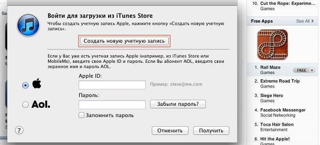 App Storeアカウント、どうやってやるべきことを登録しますか?