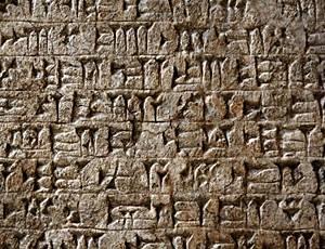 Bíblia: a cópia de Gilgamesh