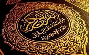 As diferenças entre sunitas e xiitas