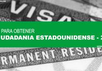 pasos para obtener ciudadanía americana