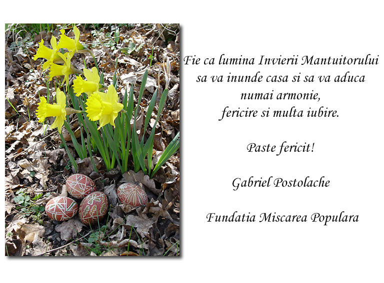 felicitare-paste-Gabriel-Postolache