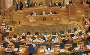 Shura Council saudi