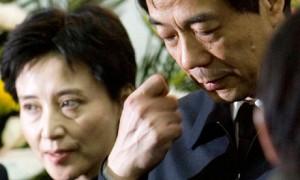 Gu Kailai, Bo Xilai