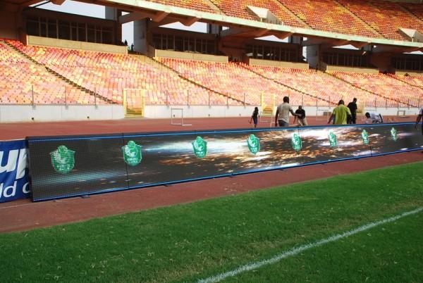 LMC Bans Kaduna United Fans From Attending League Games.