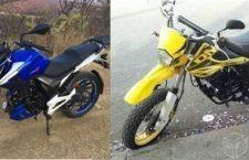 Continúa la búsqueda de dos motos robadas