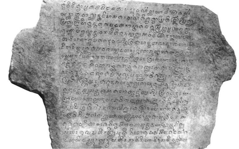Prasasti Sangkhara