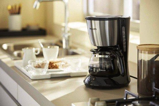 pembuat kopi automatik untuk ibu
