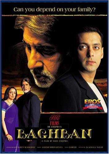 Baghban salman khan ki film