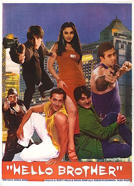 Hello_Brother_ salman khan ki film