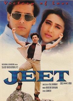 Jeet_salman khan ki film