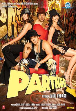 Partner salman khan ki film