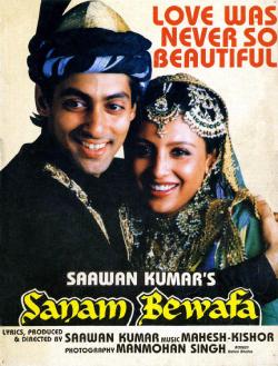 Sanam_Bewafa salman khan ki film