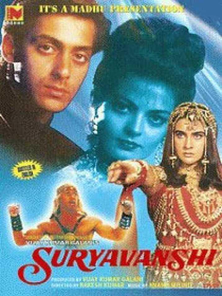 Urya vanshi salman khan ki film