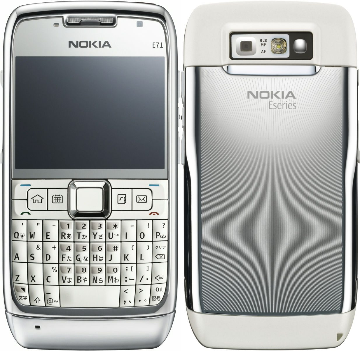 A Luxury White 18 K Gold Cell Phone By Nokia E71 You Can Choose One Of The Phones As Market Is Completely Full New Comes With Pure That Makes This