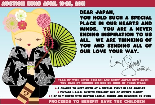 Gwen Stefani Event For Japan Relief 1